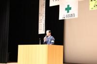 安全衛生大会2