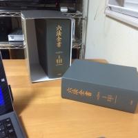 blog_160909_01.jpg